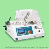 精密鑽石切割機CL50