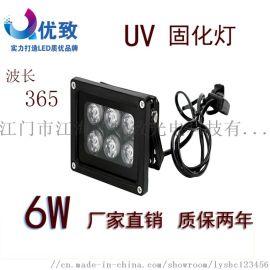 紫外线固化灯 365波长
