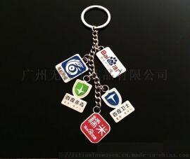 卡通钥匙扣动画钥匙牌动漫钥匙链设计定制