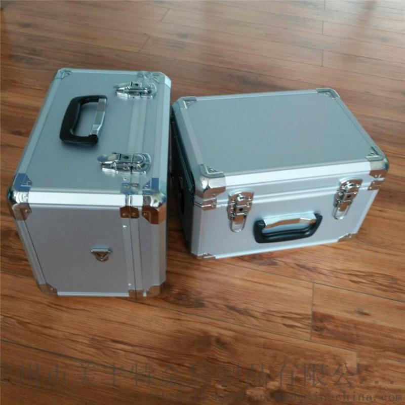 出售医疗康复器械铝箱 航模仪器箱专业定制