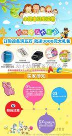幼才教育厂家定制直销大型游乐设备儿童淘气堡