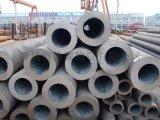精密管,无缝管,螺旋管,高中低压锅炉管