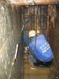 專業地下室伸縮縫堵漏公司