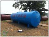 新型组合式一体化畜牧养殖污水处理设备
