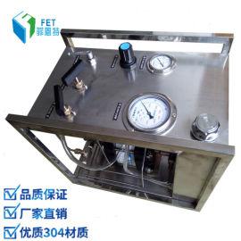 便携式小型液体增压泵 水压实验机 模具试压泵