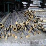 供应C18200 铬锆铜棒 高硬度铬锆铜