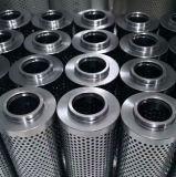 中聯泵車濾芯、泵車液壓油濾芯、中聯泵車