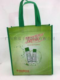 供应广告购物袋  无纺布袋厂