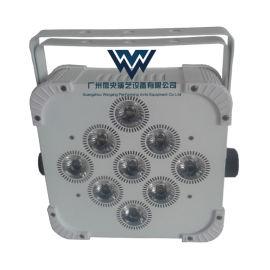 聚会帕灯LED9颗电池充电扁平柔光染色灯