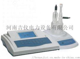吉仪DHJ960微量水分分析仪
