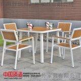 广州直供防腐耐用室内外桌椅 塑木黄色组合桌椅