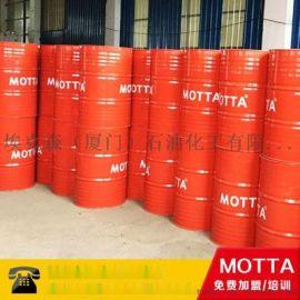 合成齿轮油 齿轮箱润滑油 电厂专用齿轮油