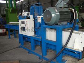 移动式柴油版综合木材破碎机设备厂家