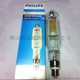 飛利浦HPI-T 2000W/646 單端金滷燈