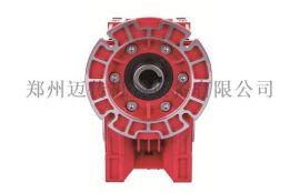 蜗轮蜗杆减速机rv130减速机NMRV涡轮减速机