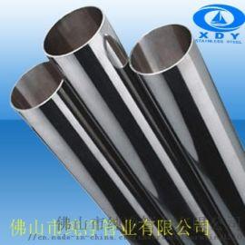 安徽宜秀304不锈钢薄壁冷热供水管  安全耐用