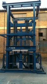 大吨位货梯厂家专注特殊定制广州大吨位液压升降货梯