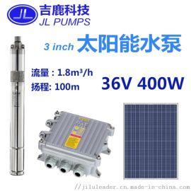 太阳能直流无刷深井潜水泵农业灌溉喷泉大流量高品质009