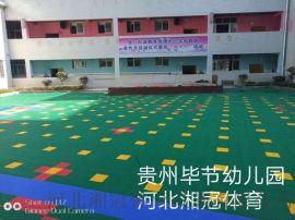 西安幼儿园悬浮地板陕西篮球场拼装地板厂家供应
