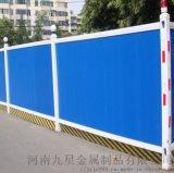新型小草彩钢围挡道路施工PVC围挡