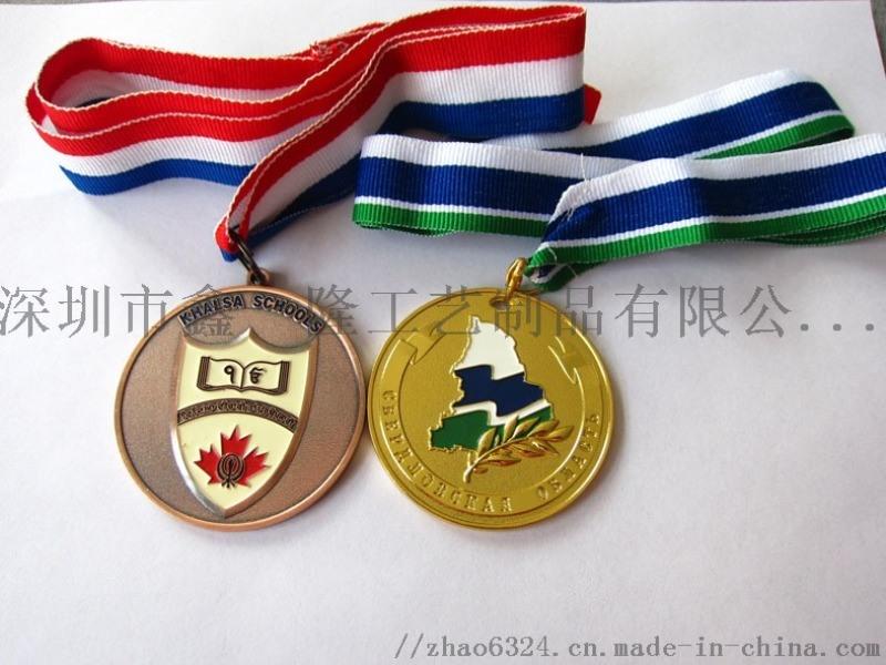 专业奖牌定制 成都德阳金属锌合金纪念奖牌制作厂家
