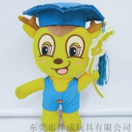 可爱公仔毛绒玩具创意卡通玩偶 儿童礼物定制