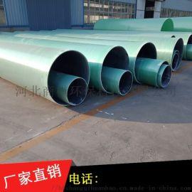 电厂专用玻璃钢管道A合山电厂专用玻璃钢管道