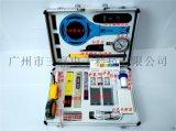 高檔淨水全套檢測安裝水質檢測箱3win-011