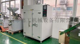 广州德工 工厂 车间实验用 工业运风烘箱