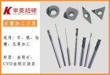 石墨电极的机械加工如何选择刀具材质牌号(车刀, 铣刀, 钻头)