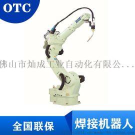 广东佛山六轴焊接机器人生产厂家批发