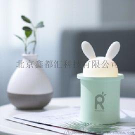 萌兔加湿器  可加印企业LOGO