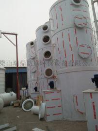 **废气净化塔 废气处理设备