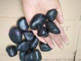 北京2-3厘米精品黑色雨花石  鹅卵石生产厂家
