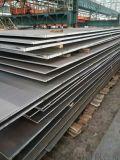 舞钢产Q460GJC高建钢板执行标准
