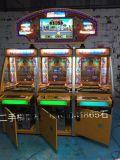 二手超級馬戲團遊戲機電玩城投幣退幣娛樂機寶貝熊貓推幣機