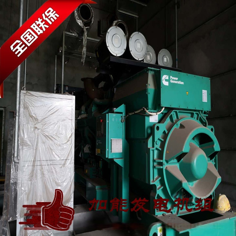 东莞发电机厂家 柴油发电机组维修