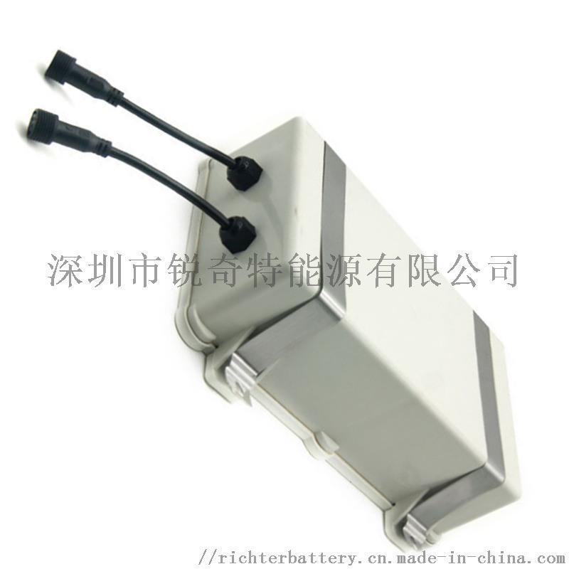 太阳能光伏路灯电池 12V智能储能一体化电池