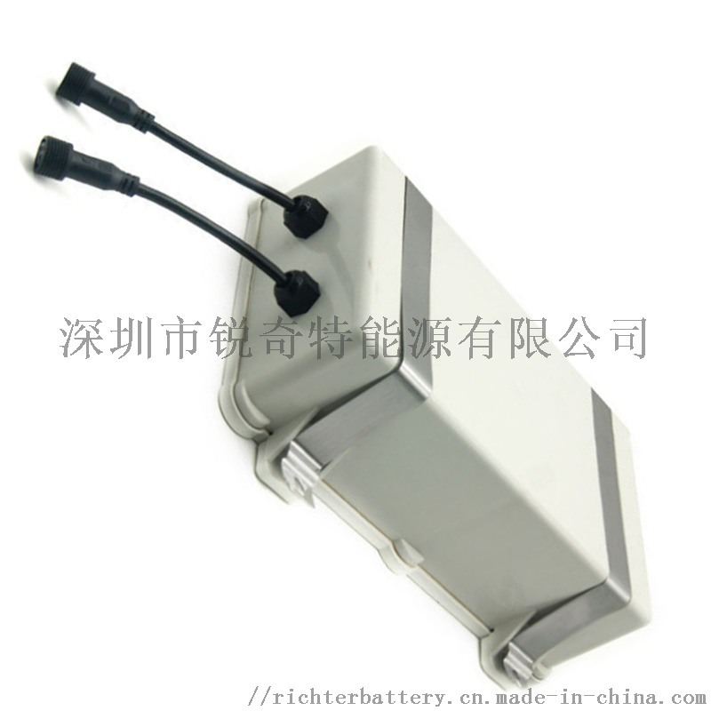 太陽能光伏路燈電池 12V智慧儲能一體化電池