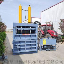 海口电动大桶液压打包机