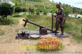 庄园玻璃钢仿铜农耕文化主题雕塑摆件