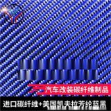 惠州3k土耳其混编布运动用品质优价廉芳纶混编