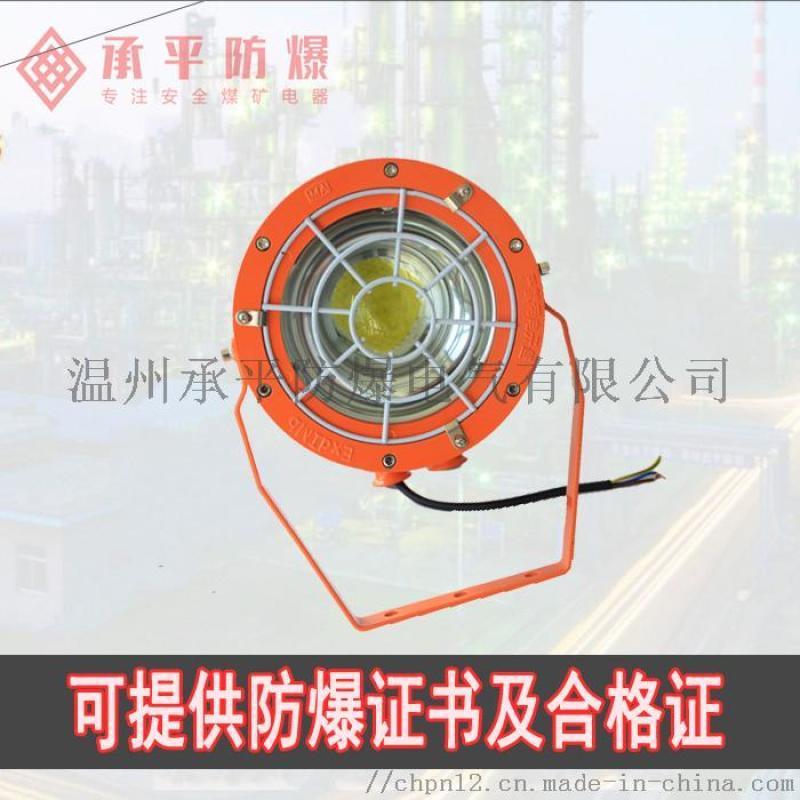 DGS100/127L(A)矿用隔爆型LED巷道灯