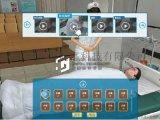 VR虚拟现实平台,虚拟现实实验室