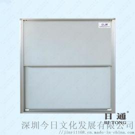 磁性寫字板 磁性白板 教學磁性黑板 磁性推拉黑板