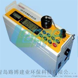 青島路博LD-3F型防爆鐳射測塵儀