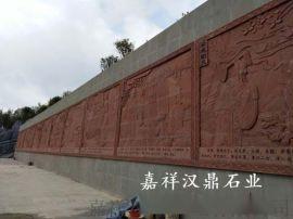 汉白玉浮雕厂家 青石浮雕多少钱