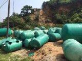 三甕化糞池 儲罐式玻璃鋼化糞池容量 消防化糞池
