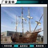 上海景观木船厂出售大型户外海盗船
