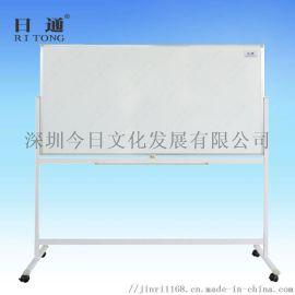 移动磁性双面白板 办公开会写字板日通白板厂家